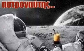 Έλληνας αστροναύτης στην Σελήνη - Αποκλειστικό