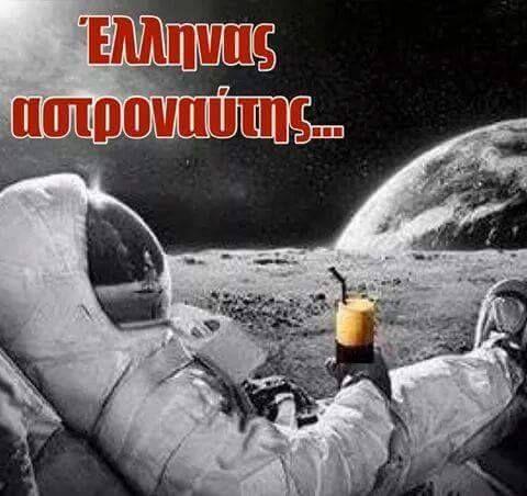 Έλληνας αστροναύτης στην Σελήνη – Αποκλειστικό