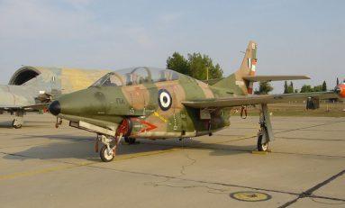 Έκτακτο - Συντριβή αεροσκάφους της πολεμικής αεροπορίας